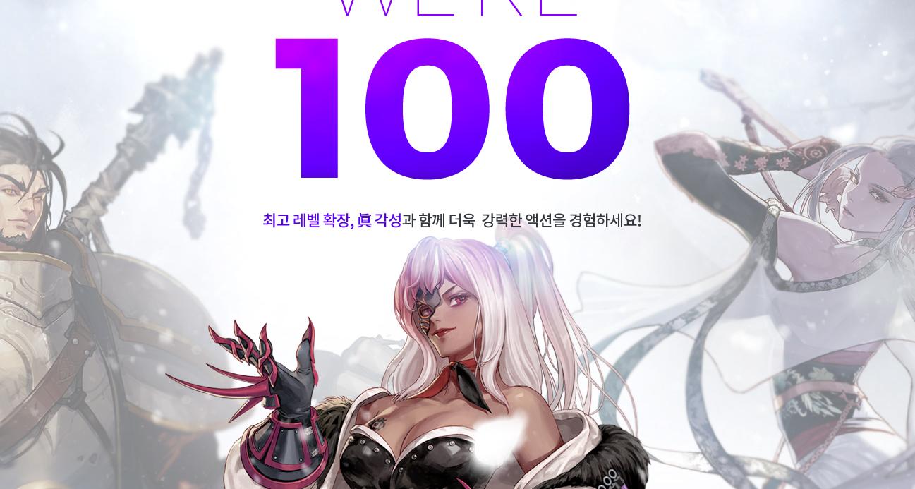 dnf��服100�上��r�g�A�y