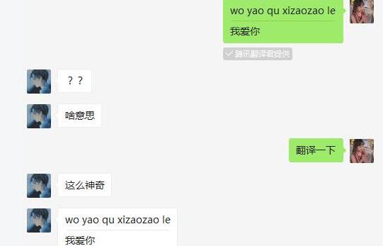 """wo yao qu xizaozao le""是什么梗"