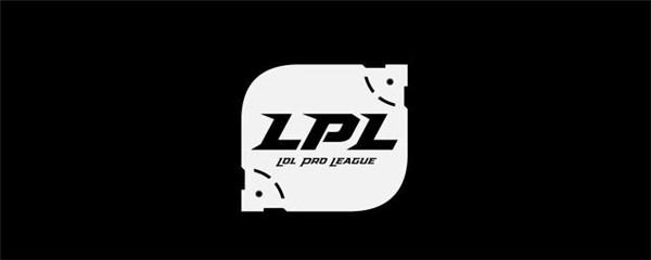 英雄联盟2020年LPL春季赛赛程表