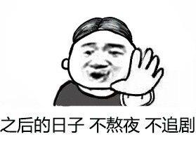 """抖音""""东海龙王的侄女儿""""是什么梗?"""