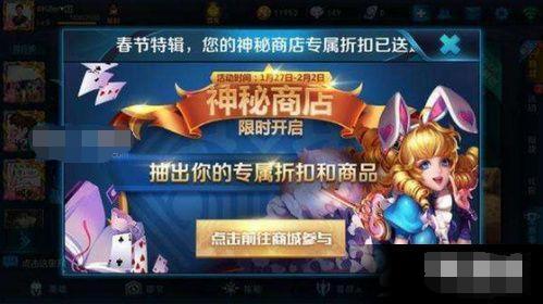 王者荣耀2020春节神秘商店开放时间介绍