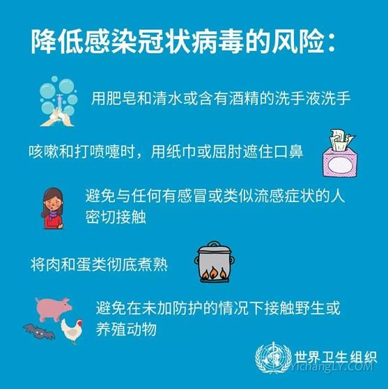 2020年武汉新型肺炎乙类传染的途径有哪些?