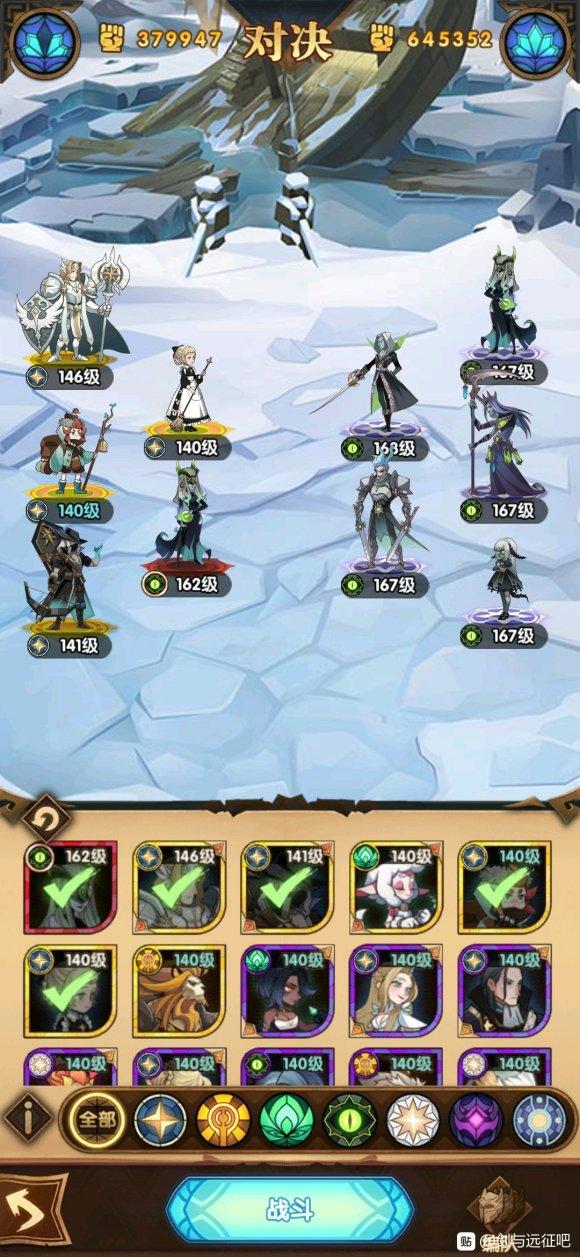 《剑与远征》恐魔属性强度详解