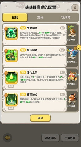 不休的乌拉拉85秘境海龙打法攻略及变身玩法详解(1)