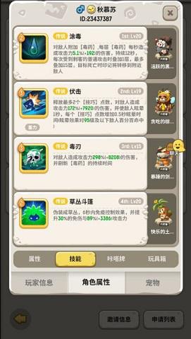 不休的乌拉拉85秘境海龙打法攻略及变身玩法详解(3)