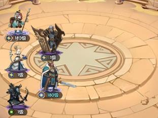 剑与远征双弓流阵容搭配攻略