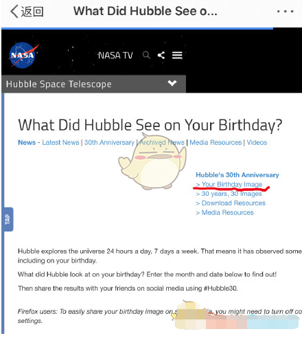 NASA你生日那天的宇宙查询入口
