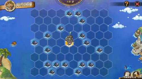 《航海王燃烧意志》海兽围捕玩法攻略