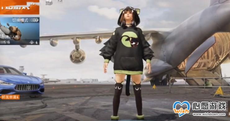 《和平精英》罗小黑战纪套装图文展示_wishdown.com