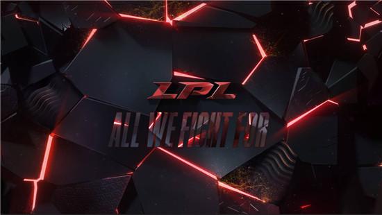2020LPL春季赛季后赛4月25日FPX vs EDG四场比赛视频回放