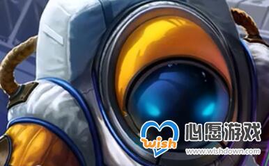 LOL云顶之弈宇航员英雄技能攻略