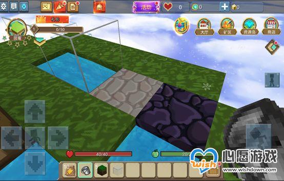 方块堡垒空岛生存岩浆获取方法