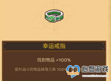 邮差骑士平民零氪玩法攻略