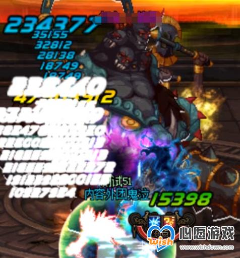DNF未央幻境boss��杌打法攻略