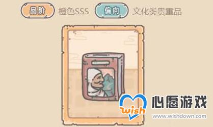 最强蜗牛神曲技能效果介绍 最强蜗牛神曲获得方法汇总分享_wishdown.com