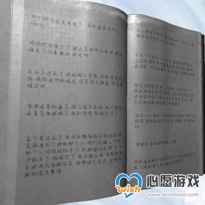 何氏汤泉木盒子密码分享