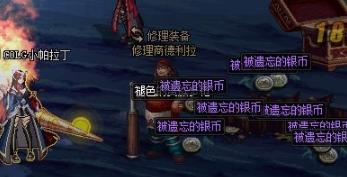 DNF财宝群岛历险记玩法攻略