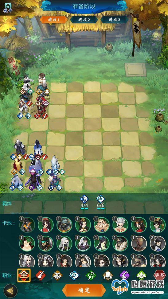 剑网3指尖对弈名剑大会攻略