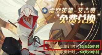 剑与远征艾吉奥换不了原因解答