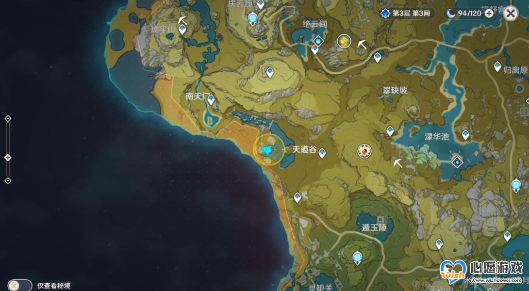 原神天遒谷任务怎么做