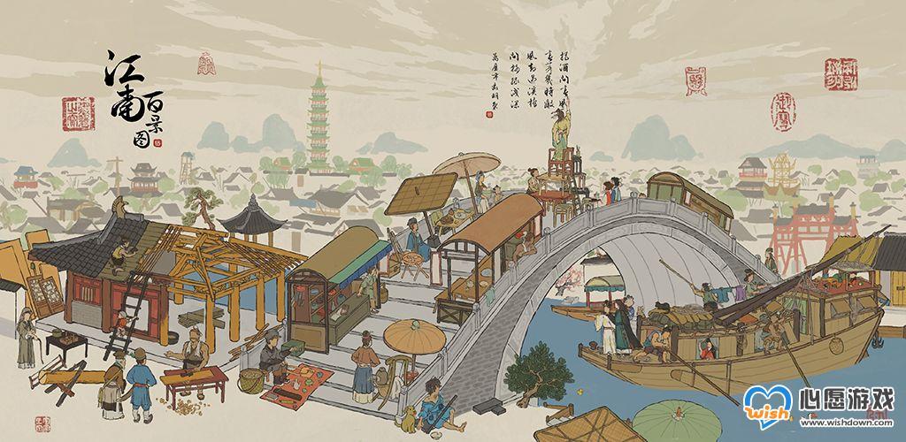 江南百景图9月第四周签到活动开启