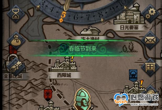 �T神皇冠地�^���Z�鸹�庸ヂ�