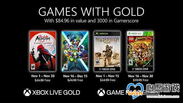 Xbox金会员11月会免阵容 《荒神:暗影版》等免费玩