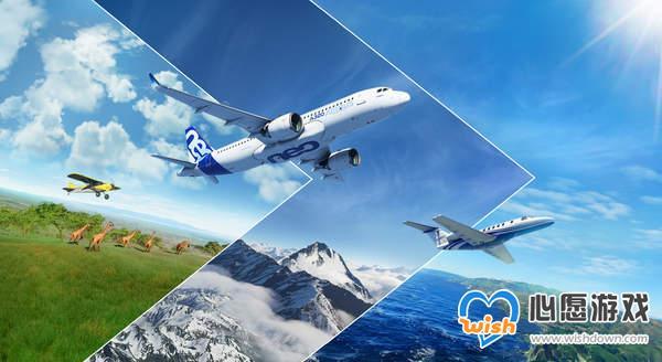 《微软飞行模拟》拉丁美洲宣传片 自然景色美不胜收