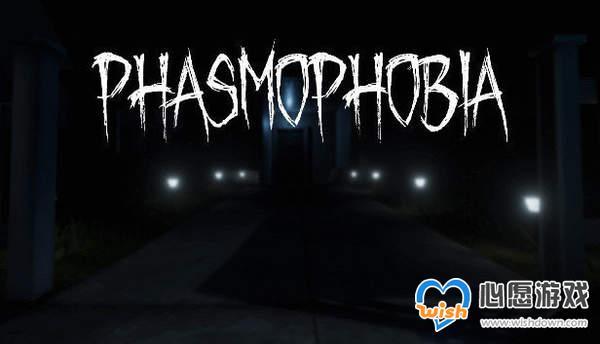 Steam新一周游戏销量排行 心理恐怖《恐鬼症》三连冠
