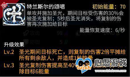 高能手办团蓝莎海恩人物介绍及属性技能详解_wishdown.com