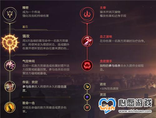 """LOLS11季前赛老鼠成""""版本毒瘤""""-2秒伤害破万_wishdown.com"""