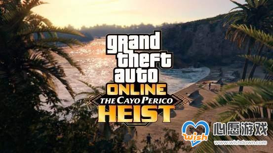 "《GTAOL》""佩里科岛抢劫任务""下周上线 征服海岛"
