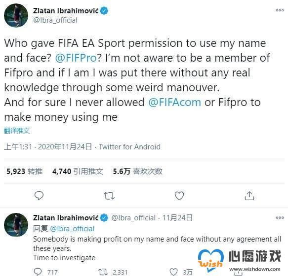 围观吃瓜!米兰前锋称《FIFA》侵犯肖像权,官方回应