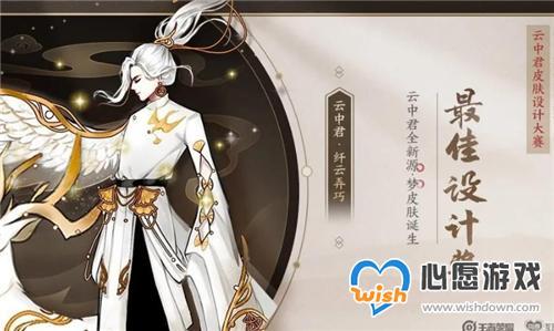 2020王者荣耀12月新皮肤爆料一览