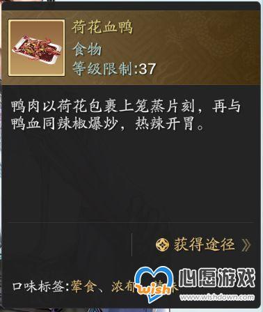 天涯明月刀手游唐青枫好感度怎么提升_wishdown.com