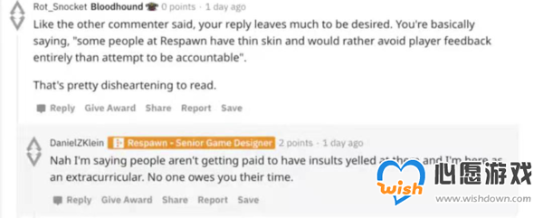 《Apex英雄》回应玩家指责 不应侮辱,我们不欠你的