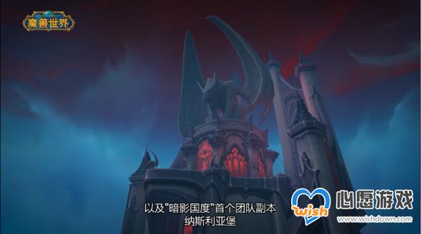 """《魔兽世界》暗影国度首赛季开启 地下城词缀""""傲慢"""""""