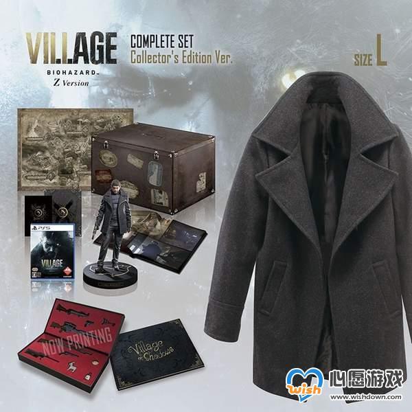 《生化危机8》限定版上架官方商城 含克里斯同款大衣