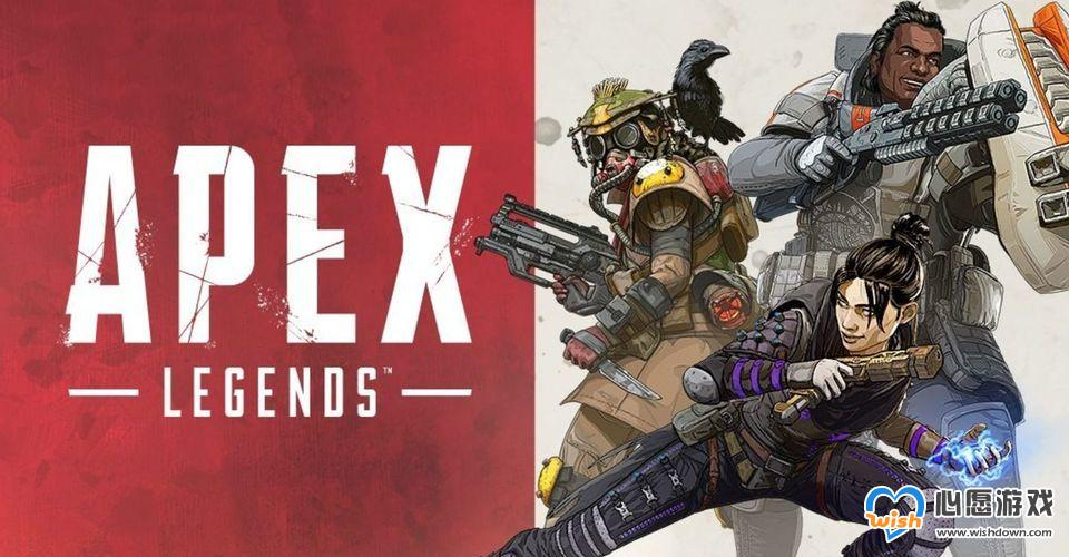 手游版《Apex英雄》预计4个月内试发行 国服道阻且长