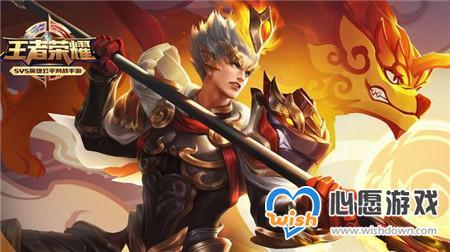 王者荣耀S22杨戬对线各边路英雄打法攻略_wishdown.com