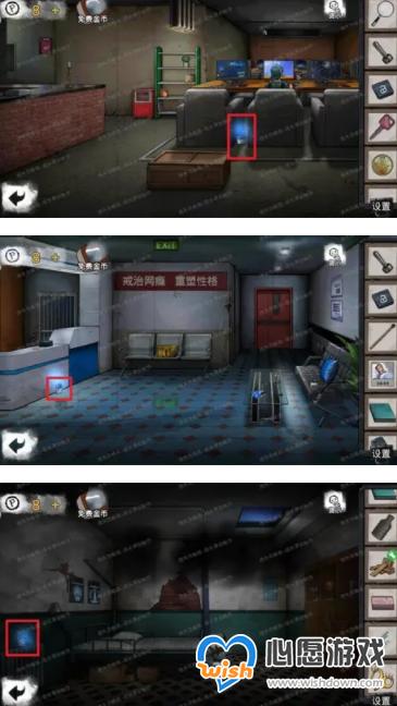 密室逃脱绝境系列9君浩童薇王明哲白凯安变形物大全_wishdown.com