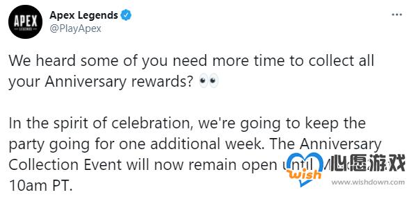《Apex英雄》宣布周年庆活动延长一周 3月3日正式结束_wishdown.com