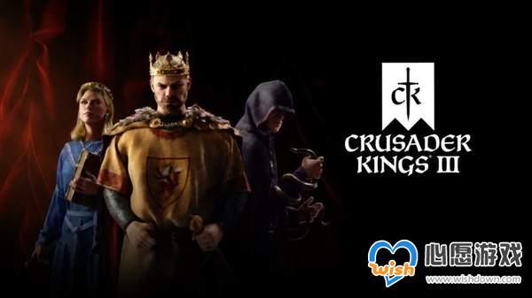 P社发布2020年终报告:《十字军之王3》打破多项记录_wishdown.com