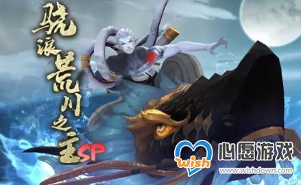 阴阳师2021sp骁浪荒川之主斗技攻略_wishdown.com