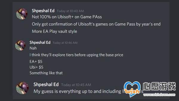 网传多款育碧游戏年底将于加入XGP 或包含《渡神纪》