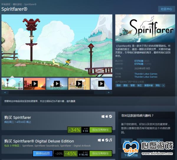 Steam疯狂周三特惠:《模拟人生4》新史低,仅需27元_wishdown.com