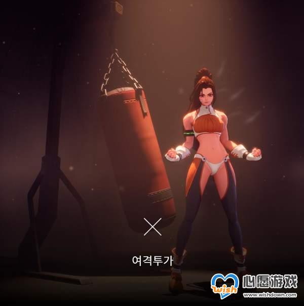 《地下城与勇士OVERKILL》正式公布 3D横版ARPG端游_wishdown.com