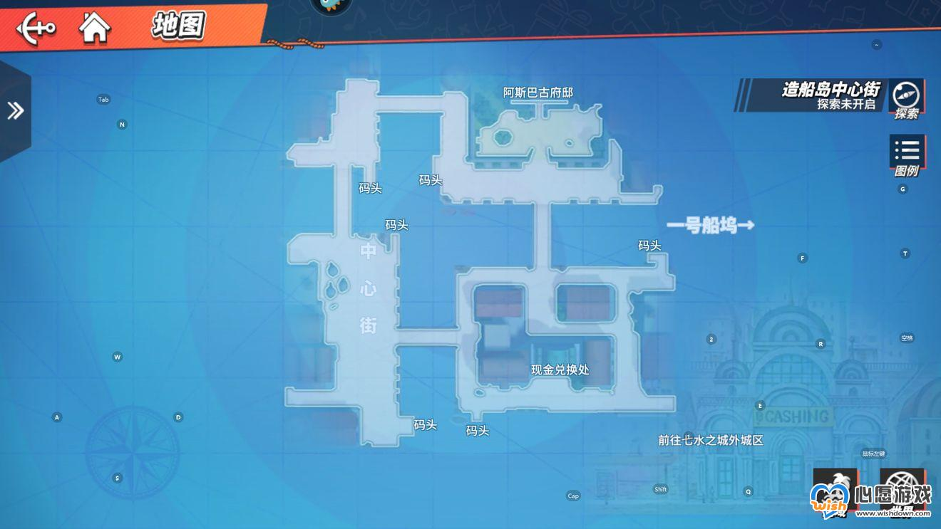 航海王热血航线造船岛探索以及气球位置攻略