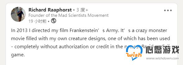 电影导演称《生化8》怪物设计抄袭 螺旋桨头未获授权