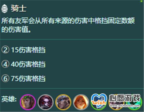 云顶之弈11.10最新阵容 拼多多天使_LOL综合经验_52PK英雄联盟专区